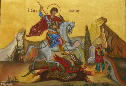 Свти Георги Победоносец